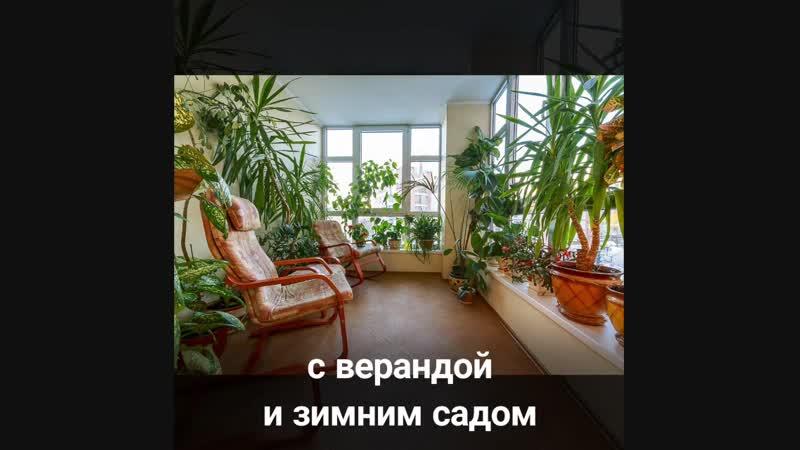 4 к кв Мамина Сибиряка 132