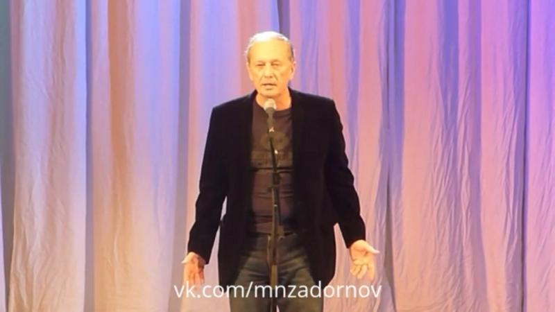 Незабвенный Михаил Николаевич