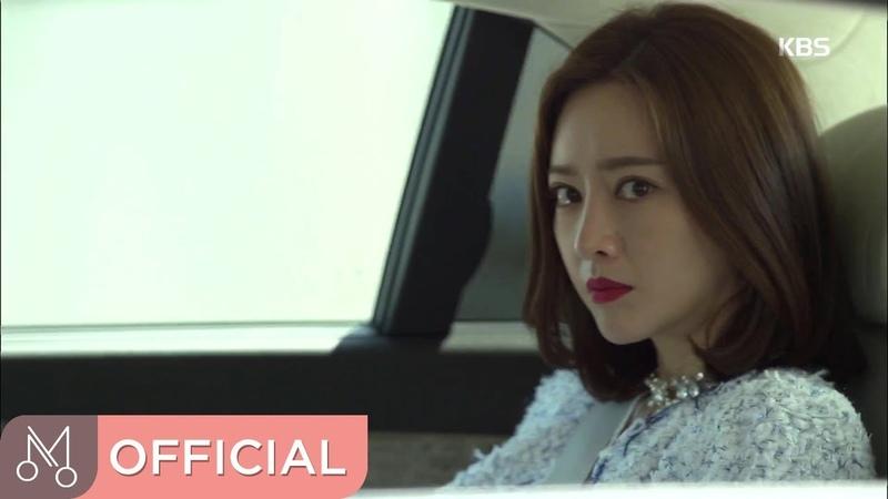 [MV] 이민혁 '끝까지 사랑 OST Part.6' - 너무 보고 싶어