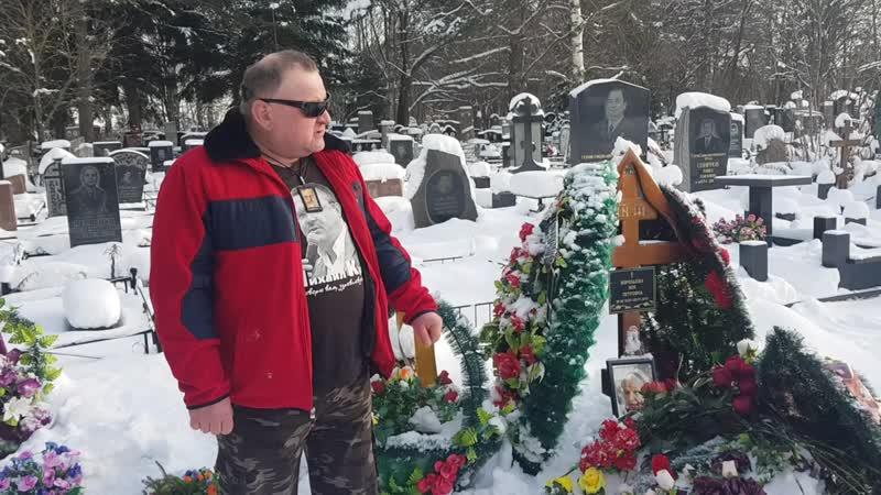 Эдмонт Александров Годовщина Печали 2019 год г.Тверь