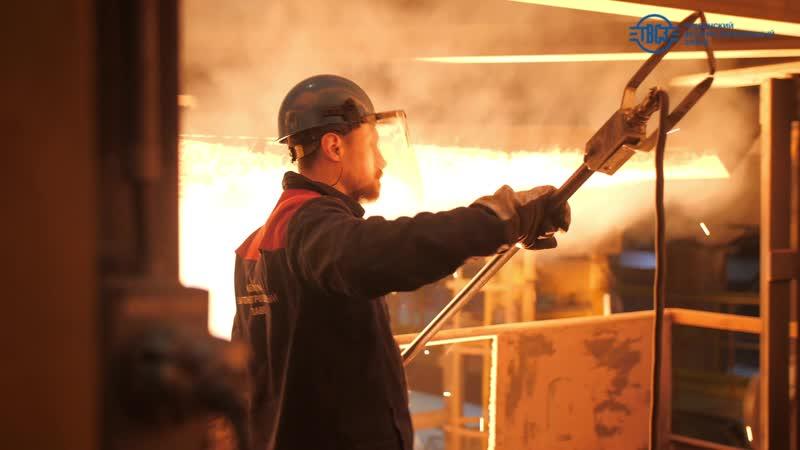 ТВСЗ Подручный сталевара замеряет температуру и берет пробу жидкой стали после ее выпуска в ковш.