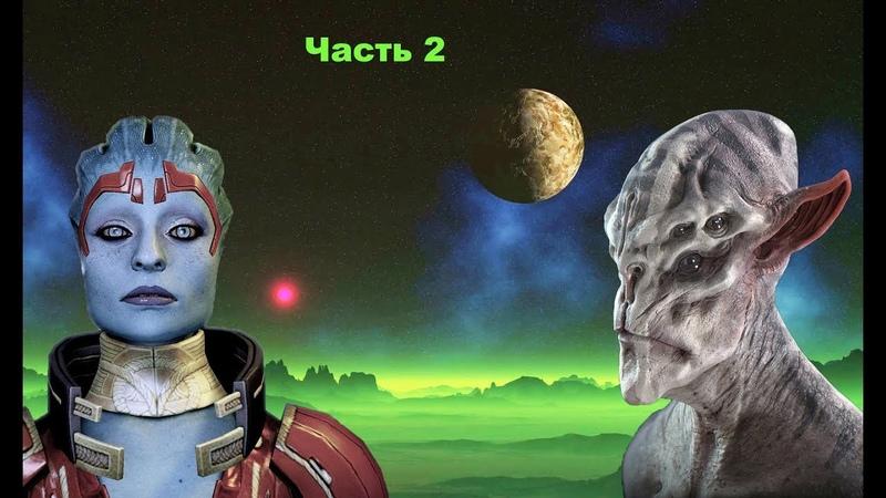 Пора бить в колокола Пришельцы из созвездия Плеяд прибыли на Землю Часть 2