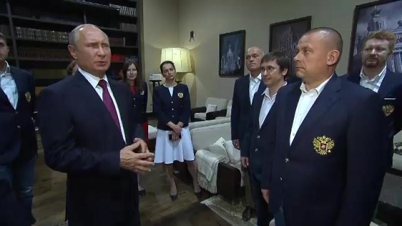 Встреча с членами сборных команд России по шахматам