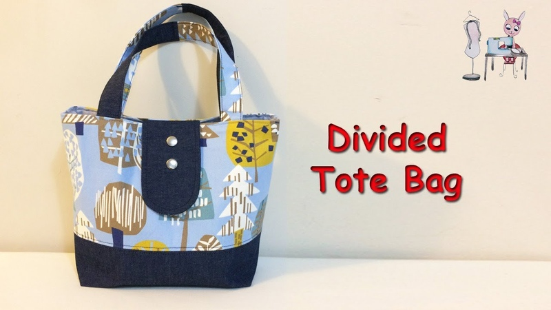 DIY Divided Tote Bag Shoulder Bag Coudre un sac Bolsa de bricolaje 가방 バッグ Sewing Tutorial