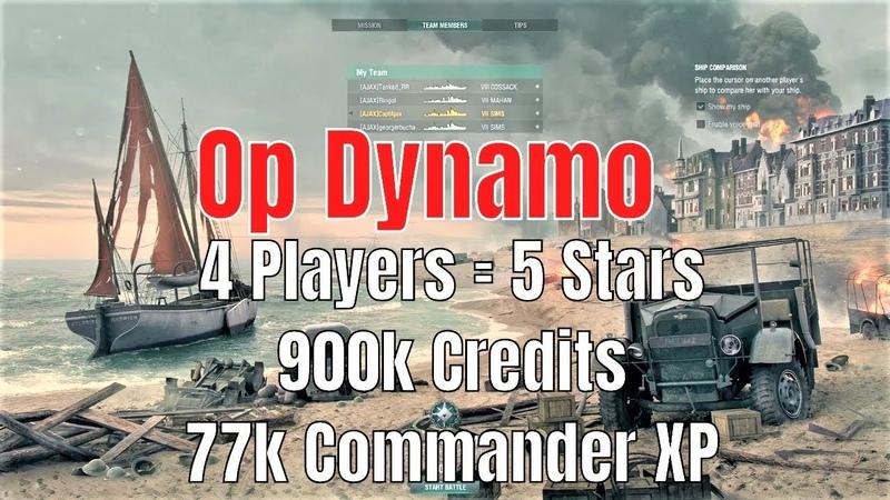 Dynamo OP, Ajax Clan 4 players = 5 Stars 900k credits 77k commander xp | World of Warships
