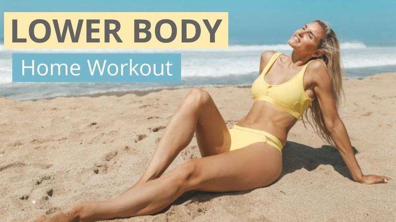 Тренировка нижней части тела Полный тонус дома Lower Body Workout TOTAL TONE AT HOME Rebecca Louise