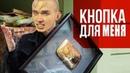 Золотая кнопка Дмитрия Ларина: выкинул, кто нашел и как выполнялся водолаз челендж vodolazchallenge