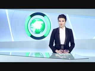 Изъятые у коррупционеров деньги пойдут на пенсии   24 октября   Вечер   СОБЫТИЯ ДНЯ   ФАН-ТВ