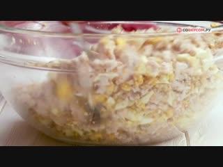 Как приготовить салат Букет роз
