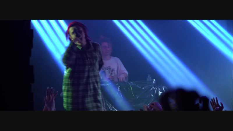 Boys Dont Cry Калуга 14 12 2018