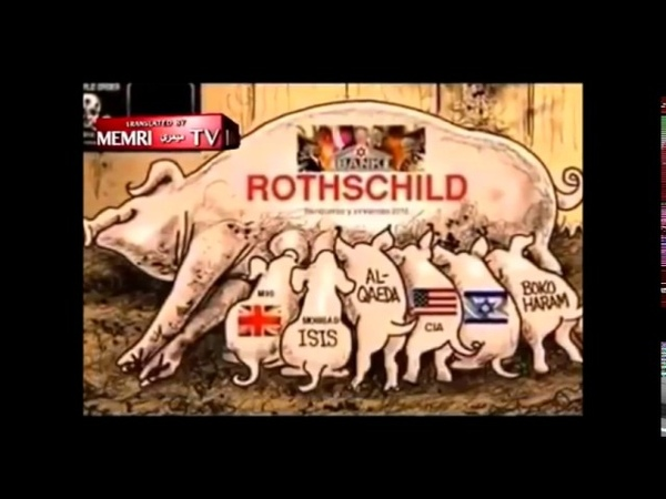 Russian TV Channel 1 on the Rothschilds 02.04.17