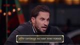 Шоу Студия Союз: Я роняю шлягер - Михаил Галустян и Александр Ревва