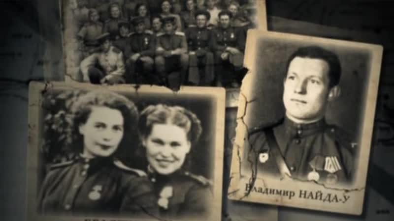 «Наши герои» — проект телеканала «Ля-Минор ТВ»
