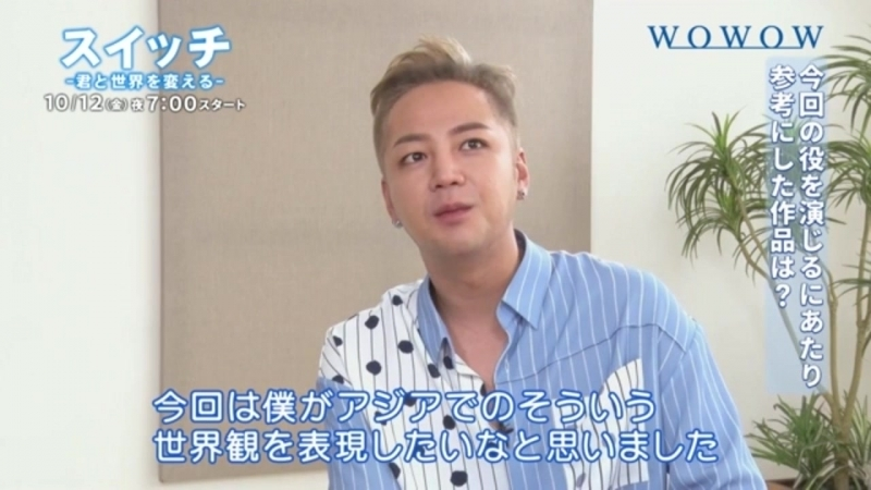 Jang Keun Suk Interview WOWOW, Vol1_Switch - Change you and the world with you