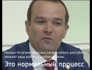 Михаил Игнатьев объяснил, почему жители республики уезжают ради работы в другие регионы