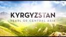ХанТемир feat Dobr - Kyrgyzstan Nazira Tokonova