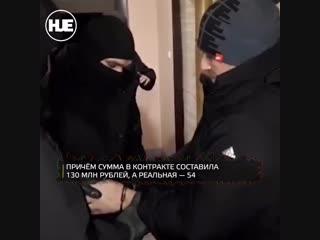 В Красноярском крае чиновник заработал 75 миллионов на строительстве зданий Пенсионного фонда