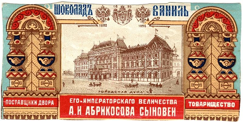 товарищество Абриксовых, Чайковский, 2018 год