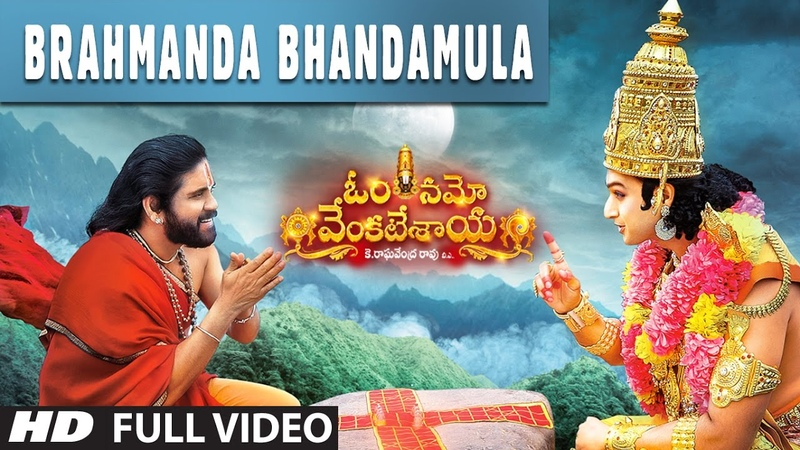 Brahmanda Bhandamula Full Video Song Om Namo Venkatesaya Video Songs Nagarjuna Anushka Shetty