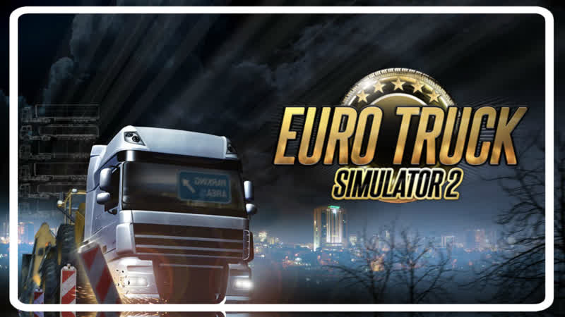 Euro Truck Simulator 2 MP ★ Начинаю с нуля в мультиплеере - часть 2 ★ TruckersMP