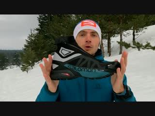 Salomon Snowcross 2 CSWP. Обзор и тесты кроссовок для бега зимой