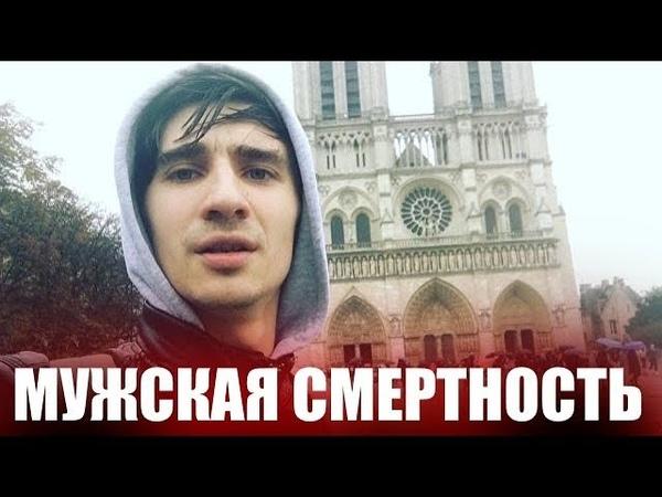 Сверхсмертность мужчин на одном примере: смерть 24-летнего Андрея Жмакина