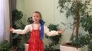 Даньева Арина ( 8 лет) У моей России (Г.Струве- Н.Соловьевой)