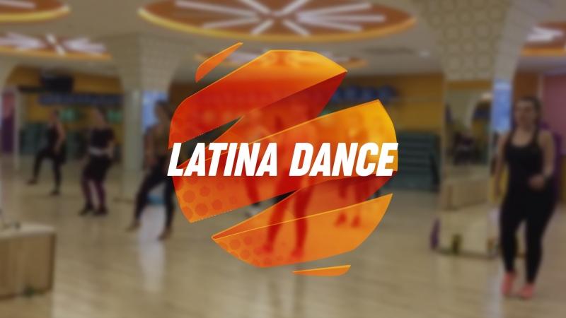 Латина в Челябинске. Студия танца Citrus Fitness. Латиноамериканские танцы