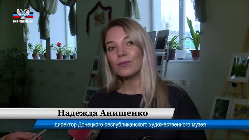 В ДонНУЭТ открылась выставка Орловского госуниверситета «Тургеневский пленэр».