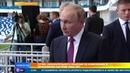 Путин объяснил почему изменить пенсионное законодательство необходимо сейчас