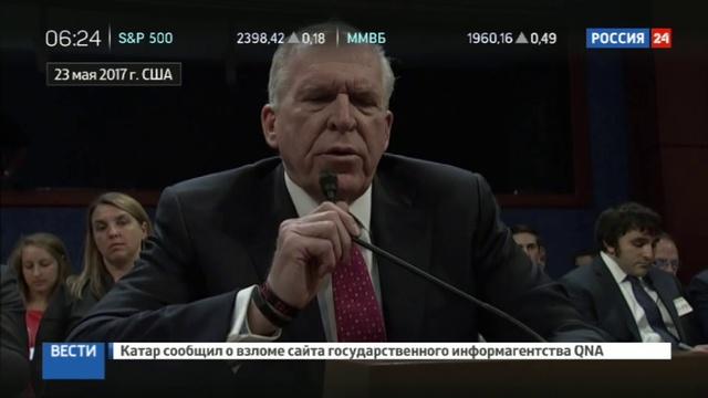 Новости на Россия 24 Белый дом доказательств сговора Трампа с Россией не существует