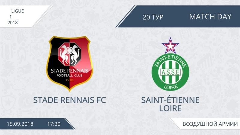 Stade Rennais FC 2:4 Saint-Étienne Loire, 20 тур (Фр)