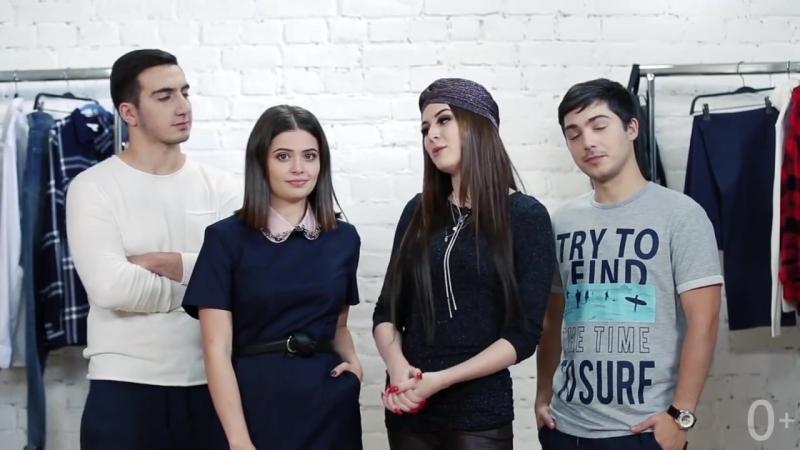 Юля Пушман и Карина Каспарянц Шоппинг с парнями Как модно одеваться парням Остин Ostin