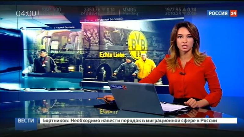 Новости на Россия 24 • Взрыв рядом с автобусом Боруссии свидетельства очевидцев