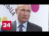Путин объяснил, почему не отвечает на звонки Порошенко - Россия 24