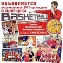 Слава Федорченко фото #3