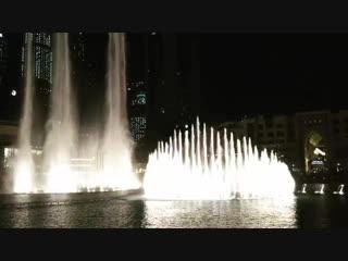 Поющие фонтаны Дубай.