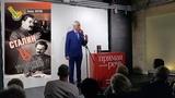 Лев Троцкий каким он был, и почему он не стал вождем