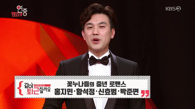 Entertainment Weekly 181207 Episode 1741