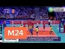 Золото России в каких видах спорта осталось в тени ЧМ-2018 - Москва 24