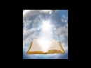 КАК ЧИТАТЬ ХРОНИКИ АКАШИ. Линда Хау. АУДИОКНИГА. Часть1. Глава 3