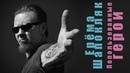Metallica - Disposable Heroes (эквиритмические субтитры: Попользованные герои)