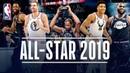2019 NBA All Star Weekend All-Access