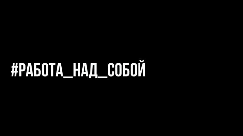Движак Схемы