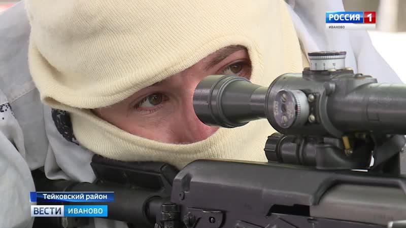 В Ивановской области проходит отборочный этап престижных соревнований среди снайперов