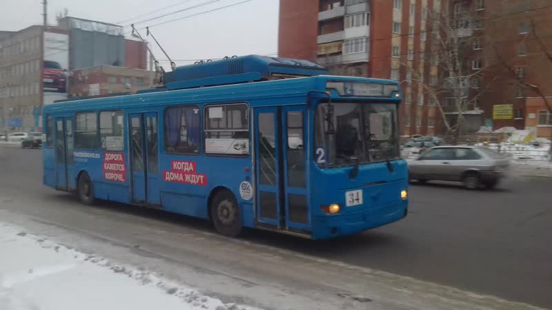 троллейбус омск МТрЗ 34