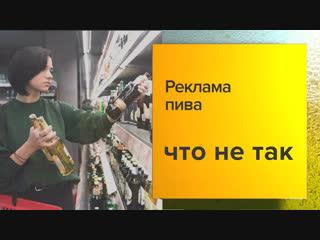 Импотенция и алкоголизм: Кто насаждает в России культ пива