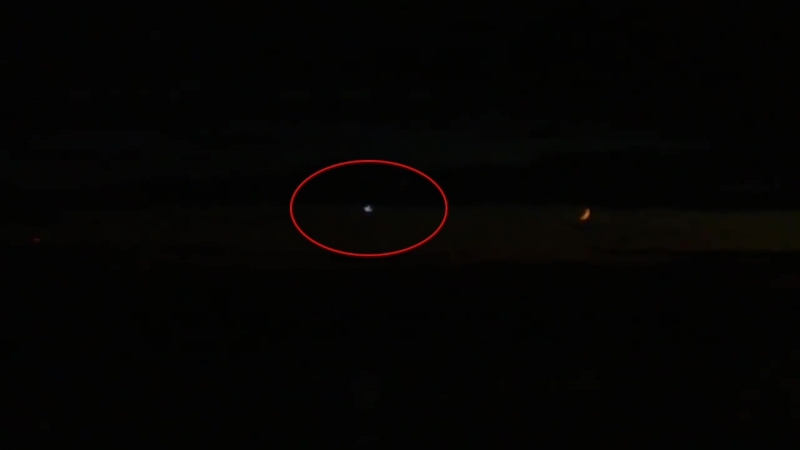 Липецкая область НЛО прошло сквозь Луну