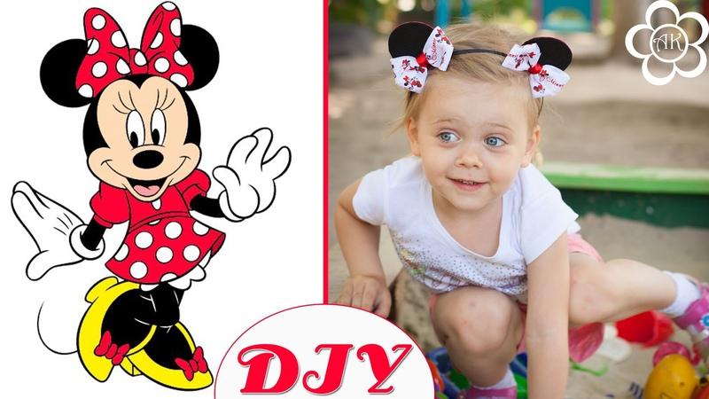 Ободок Минни Маус Мастер класс Minnie Mouse Headband