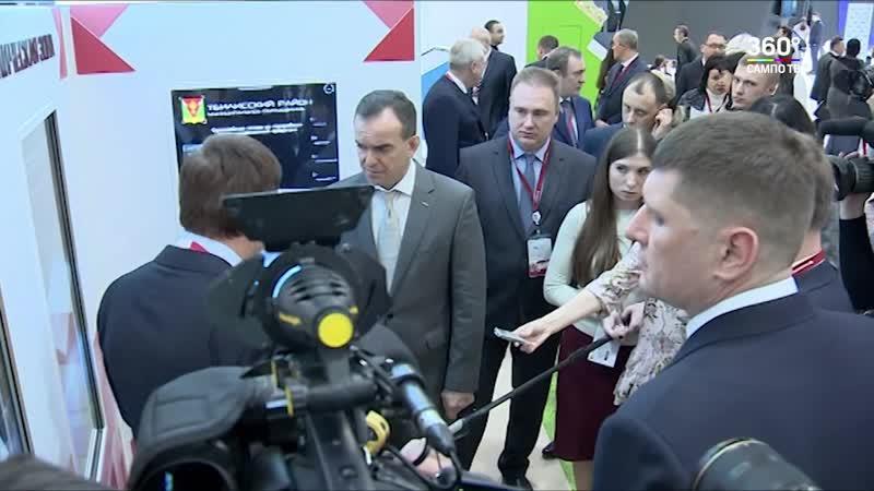 Карельская делегация плодотворно поработала на форуме в Сочи